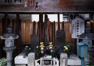 20020126お七の墓.JPG