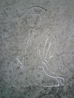 20051028芭蕉姿碑.JPG