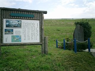 20051103栗橋関所.JPG
