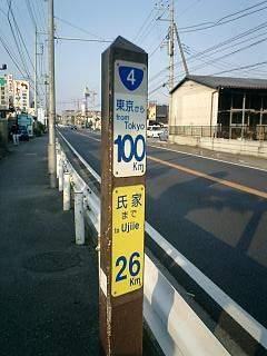 20051105-100K道標.JPG