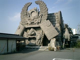 20051105ラーメン家康本陣.JPG