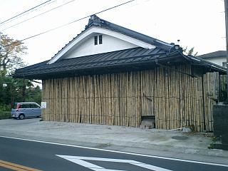 20051108竹の目隠し.JPG