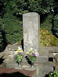 20051117二宮尊徳墓.JPG