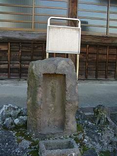 20051225英一蝶墓.JPG