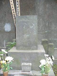 20051225杉田玄白墓.JPG