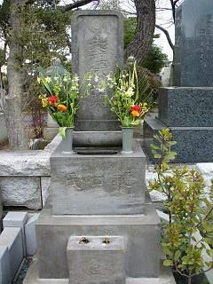 20060208樋口一葉墓.JPG