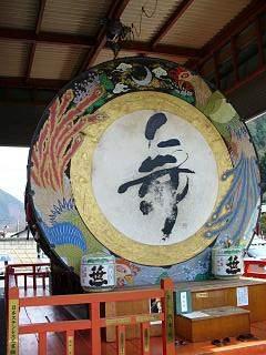 20060326笹一酒造大太鼓.JPG