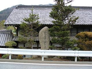20060326山本周五郎碑.JPG