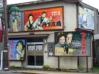 20060722青梅映画看板.JPG