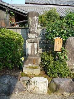 20061012播隆上人墓.JPG