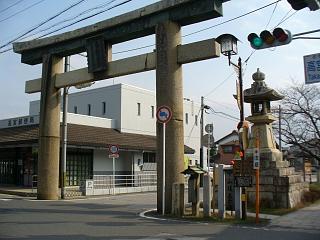 20070112多賀大社一の鳥居.JPG