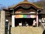 20071227玉川大師s-.jpg