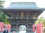 20081013竹駒神社s-.jpg