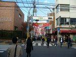 20081129十号坂商店街s-.jpg