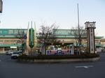 20081216一関駅s-.jpg
