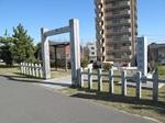 20101229市川関所跡s-.jpg