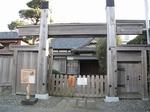 20110104順天堂記念館s-.jpg