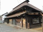 20110205村田屋s-.jpg
