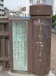 20110205白子橋s-.jpg