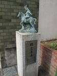 20110205鎌倉街道碑s-.jpg