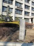 20110222川越大手門跡s-.jpg