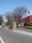 20110222川越街道碑s-.jpg