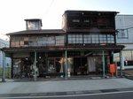 20121016小川紙店s-.jpg