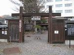 20121125猿ヶ京関所跡s-.jpg