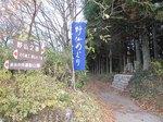 20121125野仏巡りs-.jpg