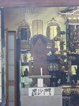 20130701木喰上人毘沙門天s-.jpg